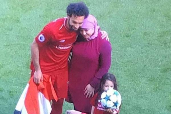 Mohamed Salah Magi Salah