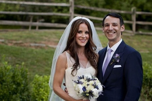 Ashley Biden and her husband Dr.Howard Krein
