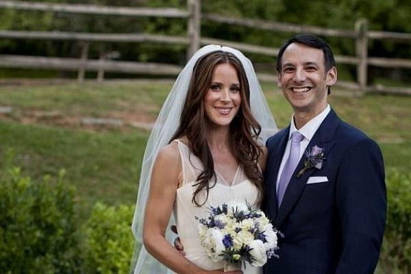 Ashley Biden and her husband Dr.Howard Krein