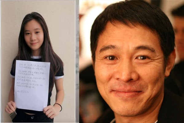 Jet Li's daughter Jada Li