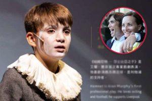 Irish film actor, Cillian Murphy's son Aran Murphy